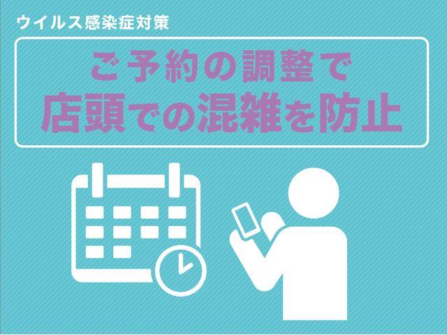 G.INFINITY 2号店(6枚目)