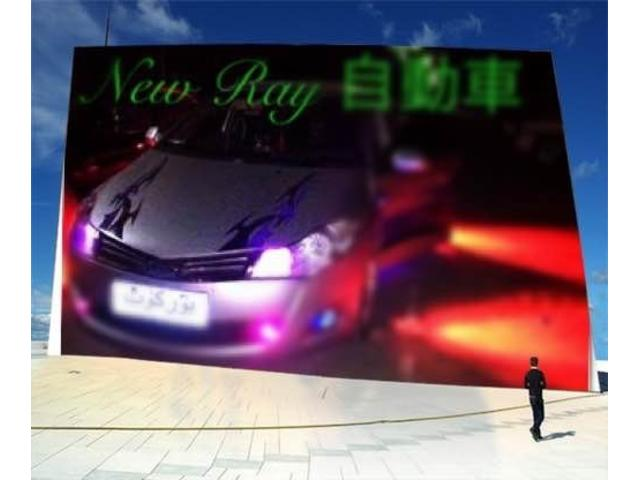 New ray自動車(1枚目)