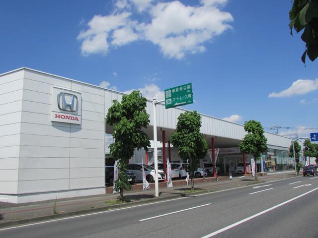 ホンダカーズ群馬中央 伊勢崎南店 (1枚目)