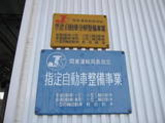 ホンダカーズ群馬中央 伊勢崎南店 (6枚目)