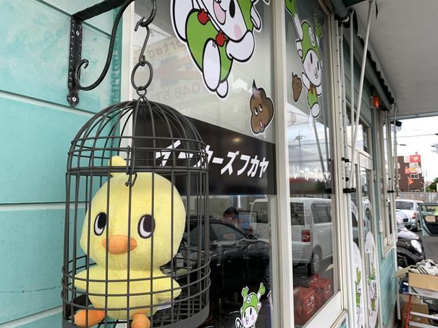 幸せの入り口 イーカーズ深谷店(1枚目)