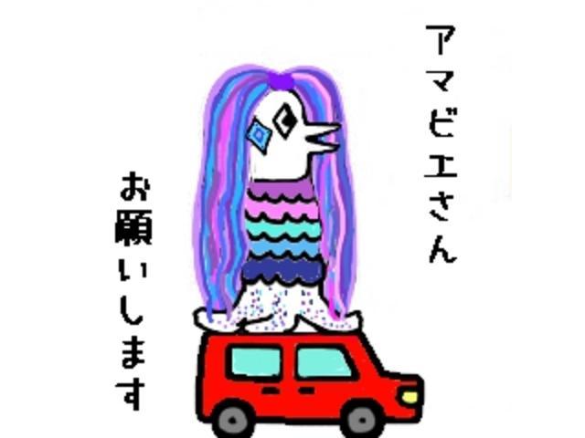 幸せの入り口 イーカーズ深谷店(4枚目)
