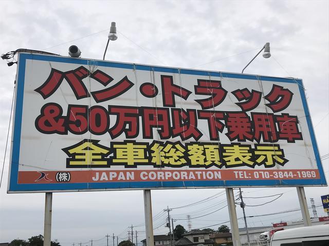 KS JAPAN株式会社(1枚目)