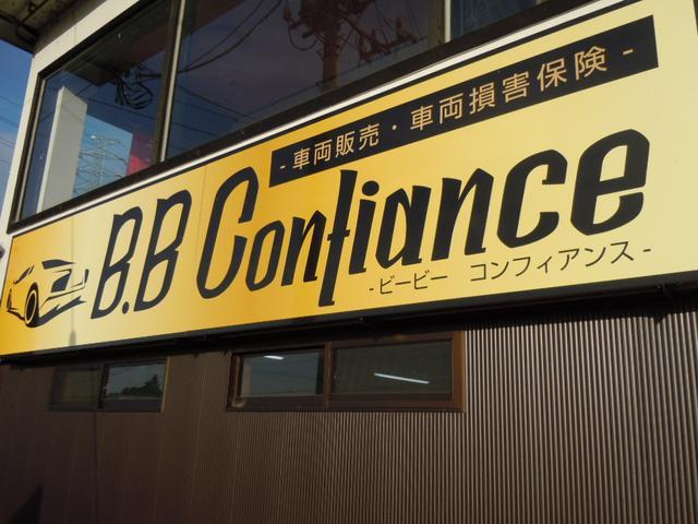 B.B Confiance(1枚目)