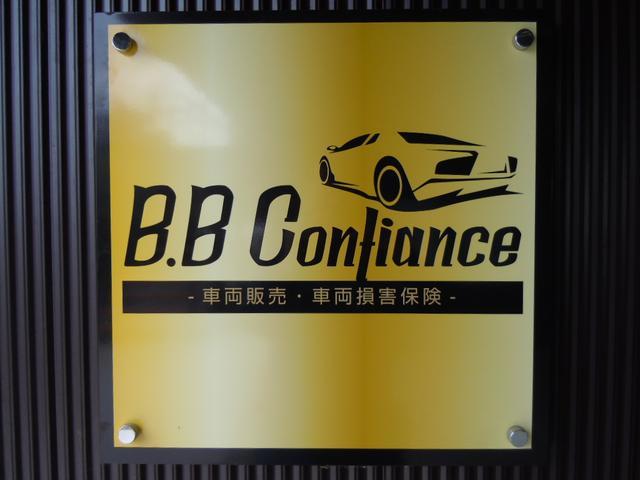B.B Confiance(2枚目)