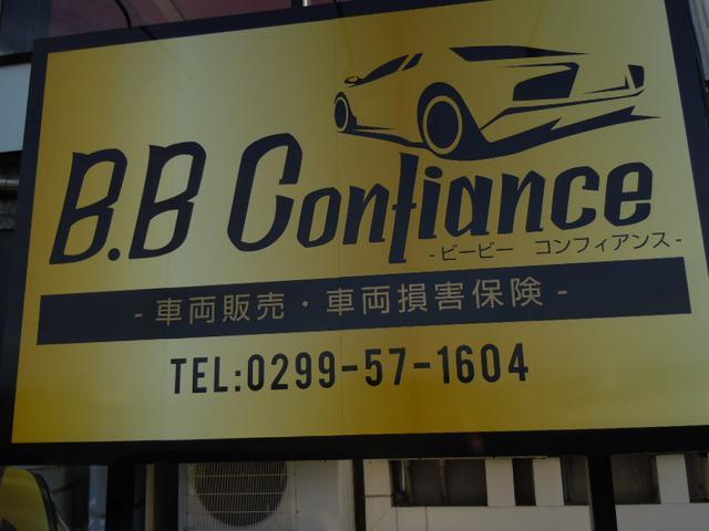 B.B Confiance(3枚目)