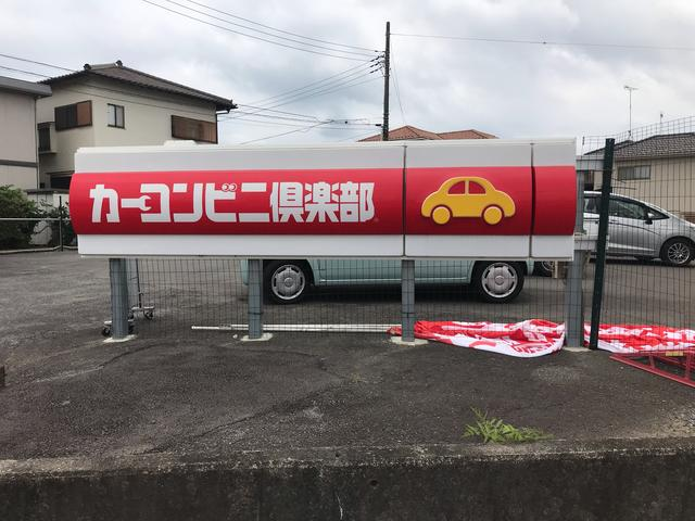 カーコンビニ倶楽部の看板が目印です!!