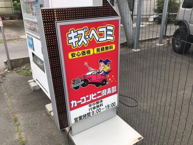 板金・塗装・キズへこみ直しはお任せください!!