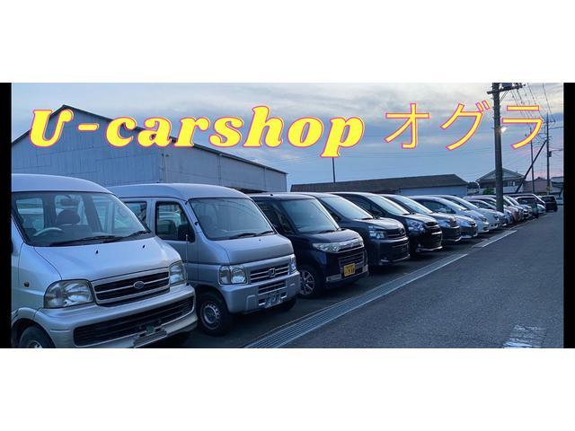 U-CarShop オグラ