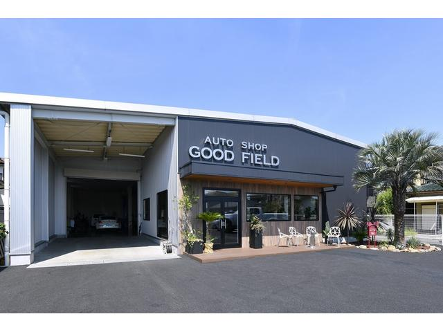 Auto Shop Good Field