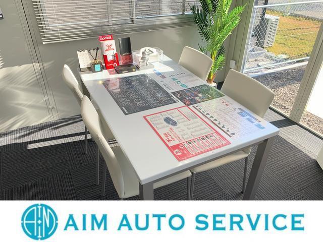 常総市のエイムオートサービスです。販売からカスタムまでお車の事ならお任せ下さい。