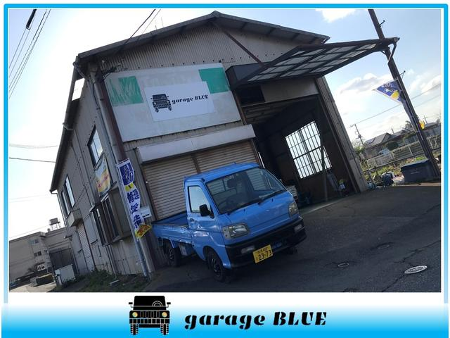 garage BLUE