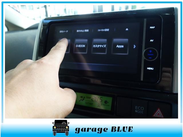 garage BLUE(1枚目)