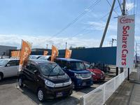 Solare Cars ソラーレカーズ