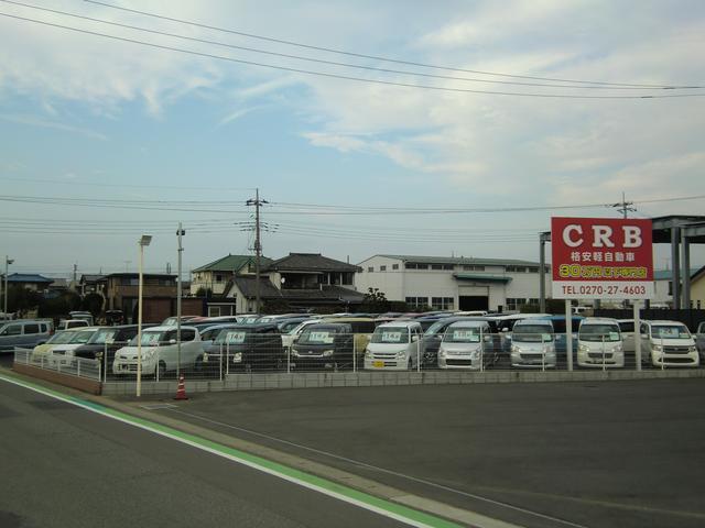 CRB カルボ 境上渕名店(1枚目)