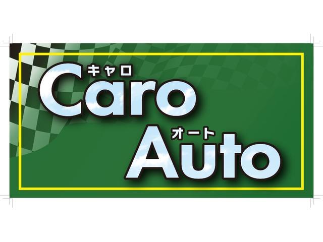 CaroAuto キャロオート(1枚目)