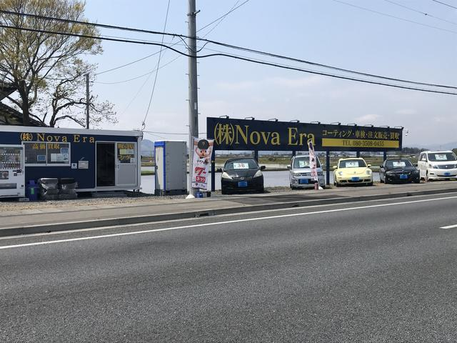 株式会社 Nova Era(4枚目)