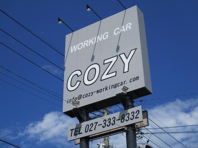 COZY自動車販売