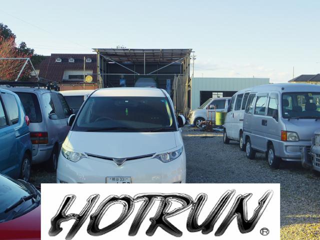 GARAGE HOTRUN