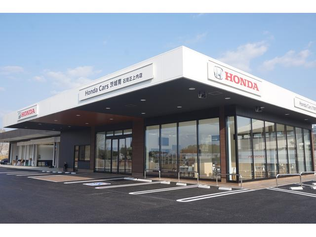 Honda Cars 茨城南   石岡正上内店