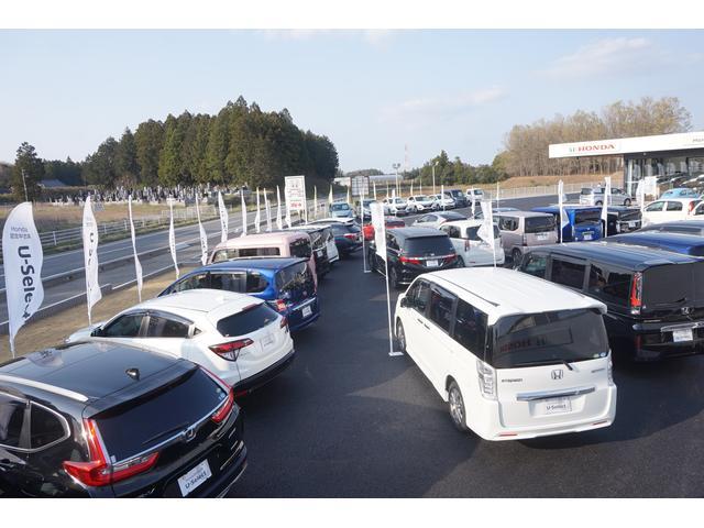 Honda Cars 茨城南   石岡正上内店(5枚目)