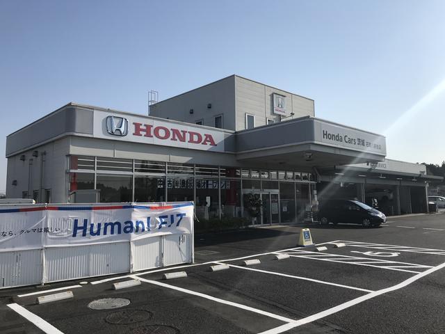 Honda Cars 茨城 石岡八軒台店(2枚目)