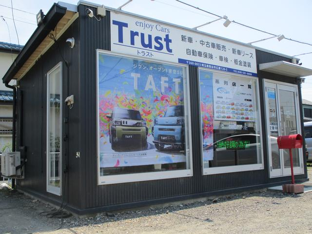enjoy Cars Trust 熊谷広瀬店