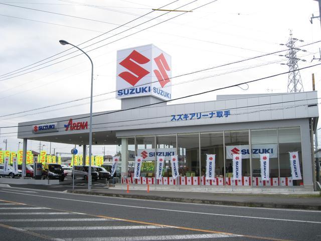 (株)スズキ自販茨城 スズキアリーナ取手