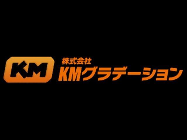 株式会社 KMグラデーション