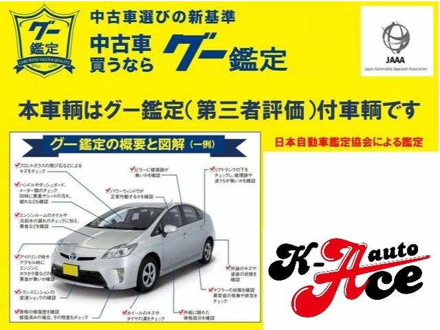 K-Ace auto