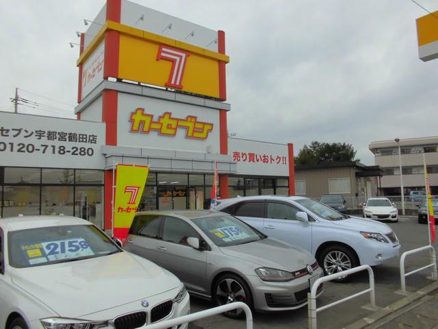 カーセブン宇都宮鶴田店