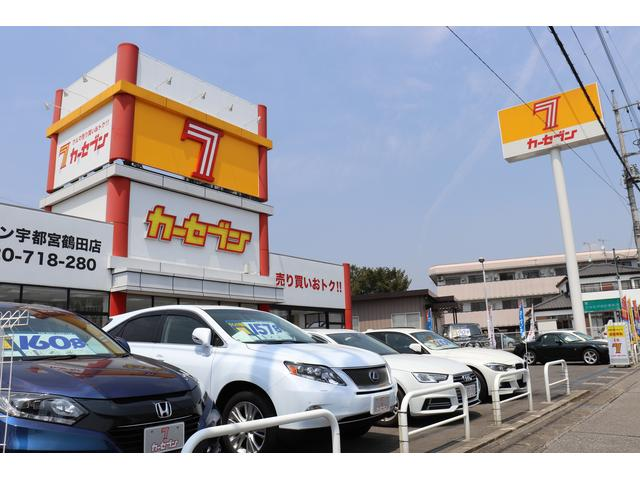 カーセブン宇都宮鶴田店(1枚目)