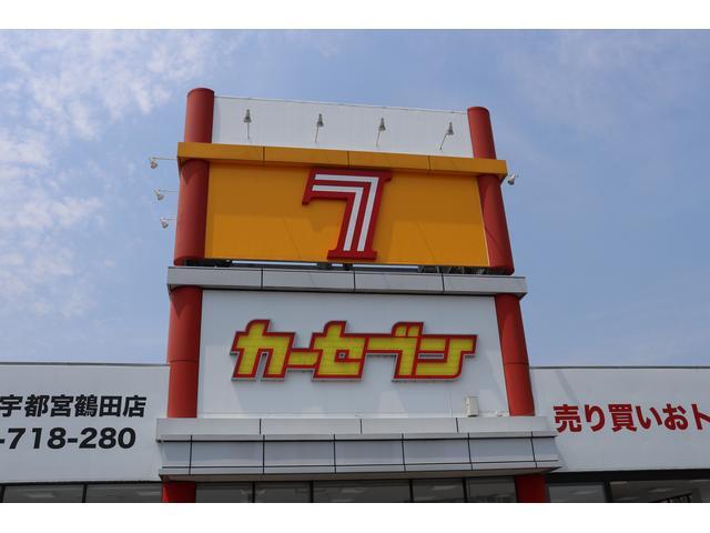 カーセブン宇都宮鶴田店(2枚目)