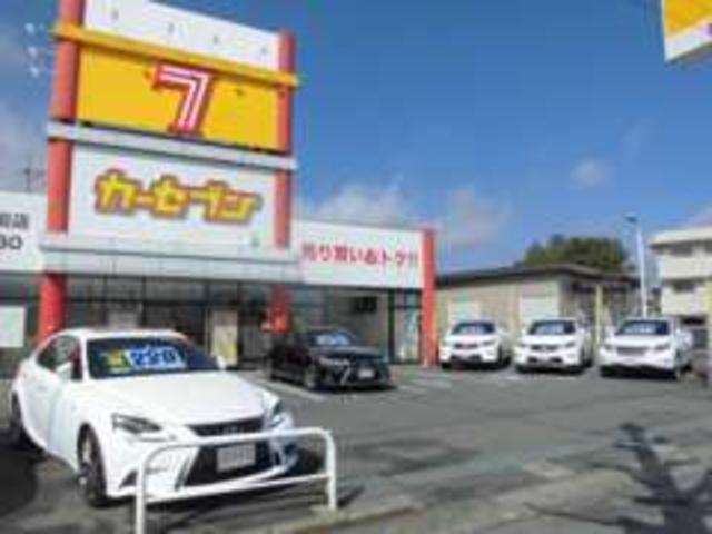カーセブン宇都宮鶴田店(3枚目)