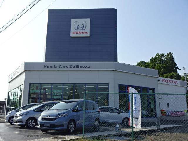 Honda Cars 茨城南   南守谷店(5枚目)