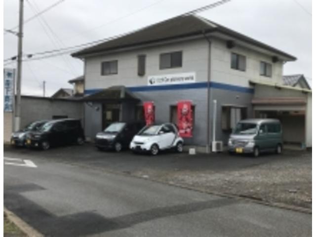 パンダ Car planners works  株式会社熊猫自動車(1枚目)