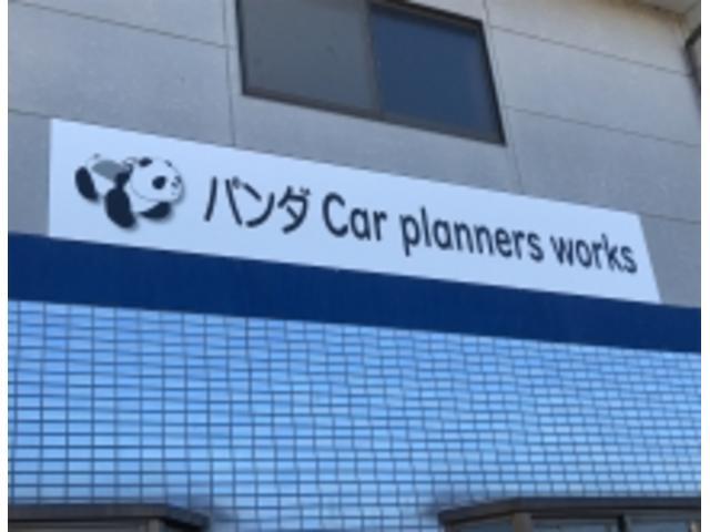パンダ Car planners works  株式会社熊猫自動車(2枚目)