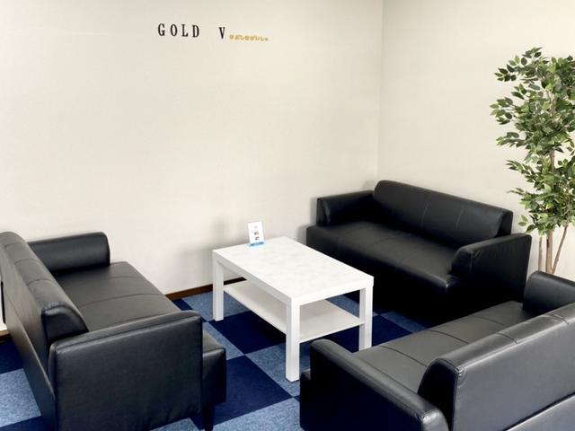 GOLD V ゴールドヴィー株式会社(4枚目)