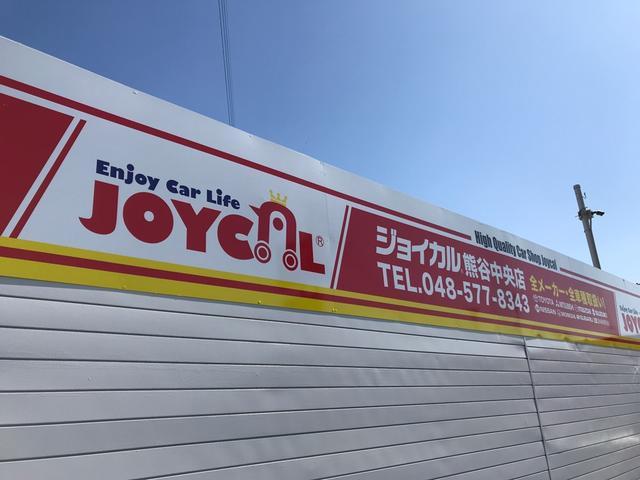 当店は、ジョイカル加盟店です。新車リースから新車販売、中古販売も行っております。