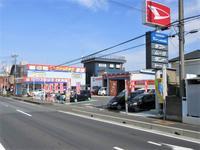 鎌塚自動車(株)ジョイカル熊谷中央店