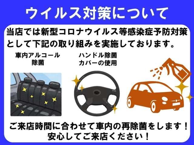 A.Tトレーディング 群馬太田展示場(3枚目)