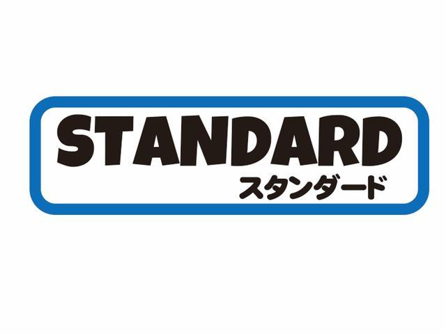 STANDARD(1枚目)