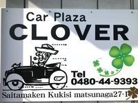 Car Plaza CLOVER