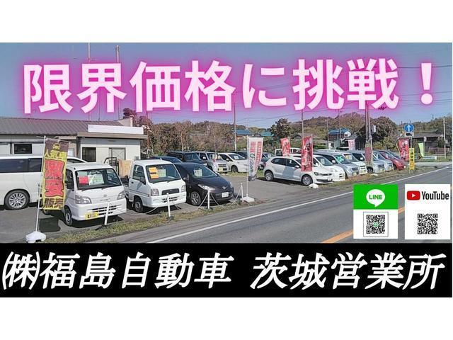 株式会社福島自動車 茨城営業所