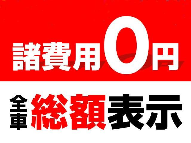 株式会社福島自動車 茨城営業所(1枚目)