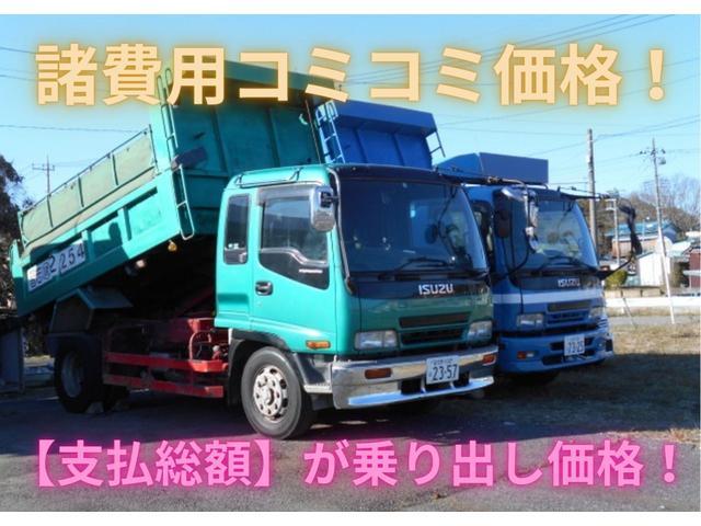 株式会社福島自動車 茨城営業所(3枚目)