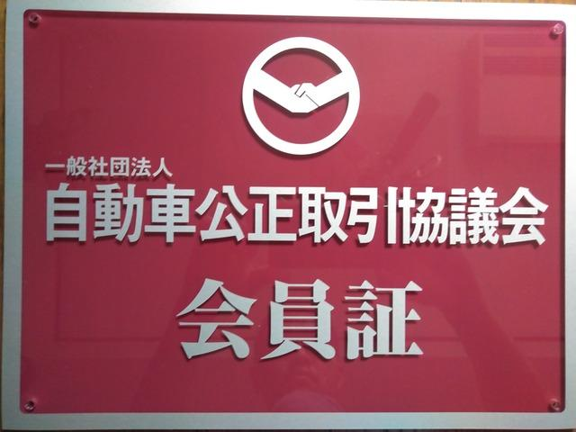 株式会社福島自動車 茨城営業所(5枚目)