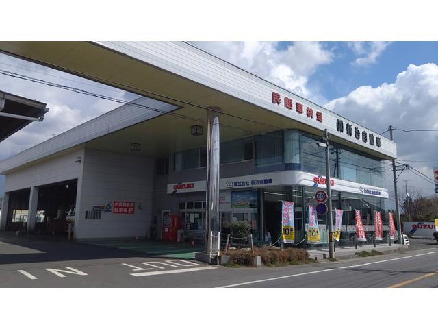 株式会社新治自動車 スズキ販売石岡中央(1枚目)