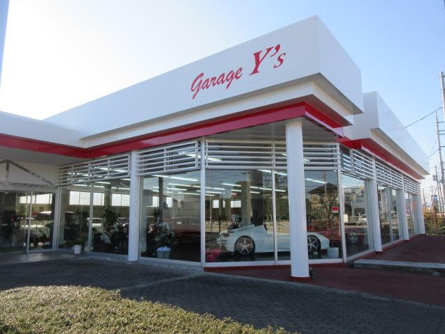 Garege Y's(1枚目)