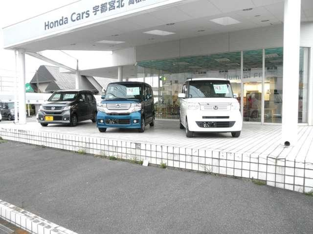 Honda Cars 栃木中央 高根沢中古車展示場(4枚目)